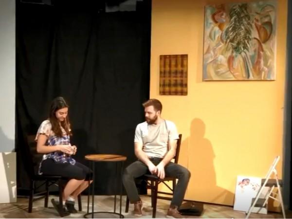 На 16 януари се състоя премиерата на пиесата, която преди