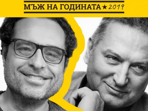 Българският писател Георги Господинов заедно с аниматора Тео Ушев получиха