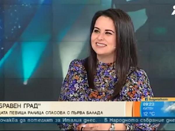 Mладата певица Ралица Спасова показа на вярната публика първата си