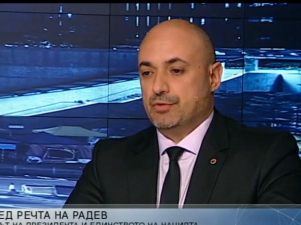 Президентът Румен Радев официално сне доверието си от правителството на
