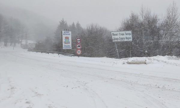 Времето днес: Снегът продължава до обяд, градусите - до 4