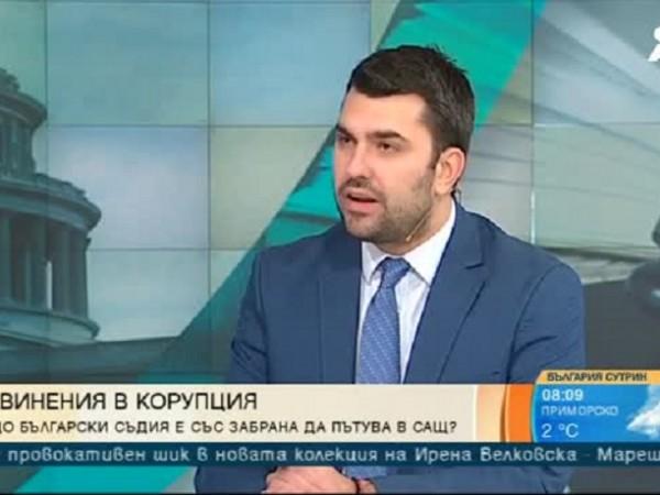 Български съдия и семейството му са със забрана да влизат