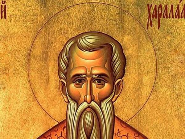 На 10 февруари Православната църква почита паметта на Св. Харалампий