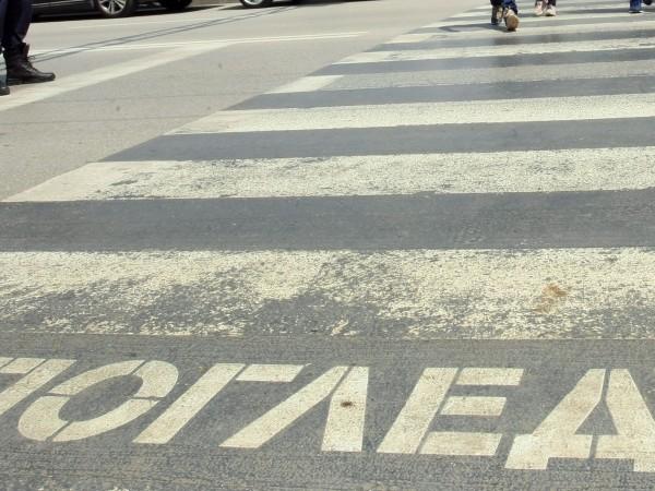 50-годишна жена е блъсната на пешеходна пътека в Бургас тази