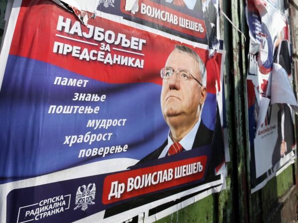 """Социалната мрежа """"Twitter"""" суспендира профила на лидера на Сръбската радикална"""