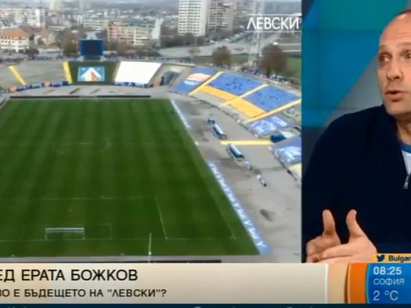"""Три дни преди Вечното дерби - отборът на """"Левски"""" и"""