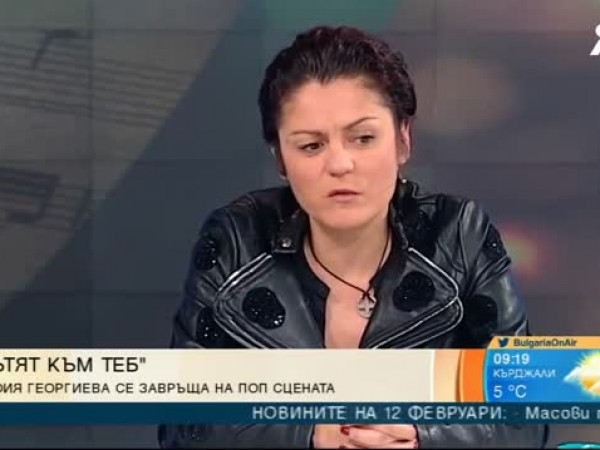 Певицата София Георгиева издаде албум с песни, събирани в продължение