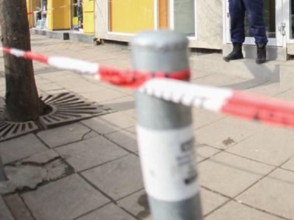 Нов въоръжен грабеж е извършен в банка в София. Маскиран