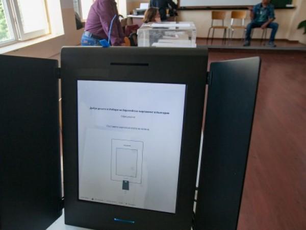 Машинно гласуване ще има, но и вотът с хартиените билети