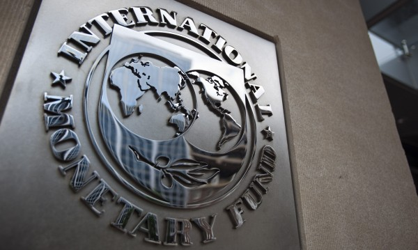 МВФ: България трябва да инвестира в хората си