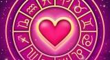 Седмичен любовен хороскоп за 17 – 23 февруари