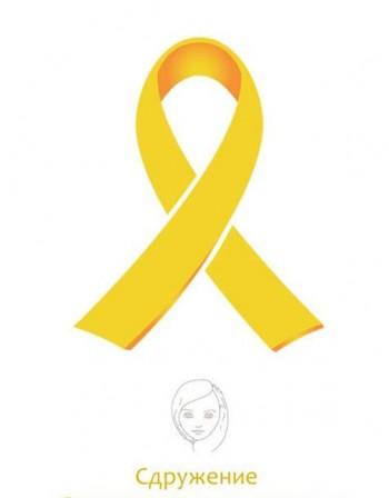 Златна панделка в подкрепа на децата, болни от рак