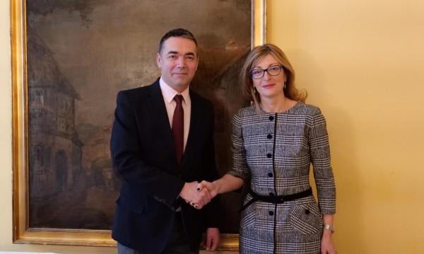 България подкрепя Северна Македония за Евросъюза