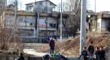 Искате да видите как живеят ромите? Може по проект за 700 000 лв.