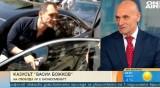 Адвокат: Екстрадицията на Божков не може да се случи скоро