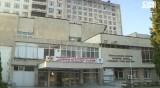 Украинецът в старозагорската болница няма коронавирус