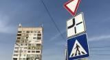 Автобус блъсна жена на пешеходна пътека във Враца