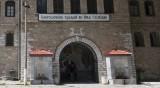 Спипаха двама, крали монети пред Бачковския манастира