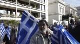 В Атина стачкуват, заради промените в пенсионната възраст