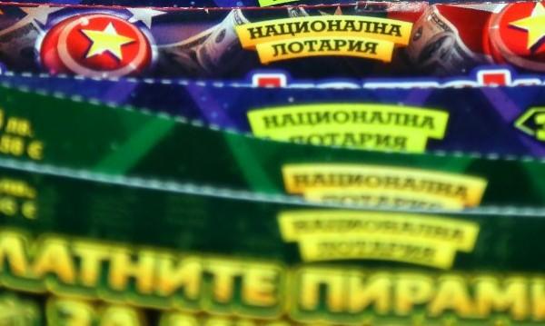 Обнародват промените в Закона за хазарта: Без частни лотарии