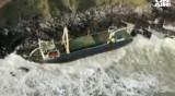 Кораб изплува край бреговете на Ирландия