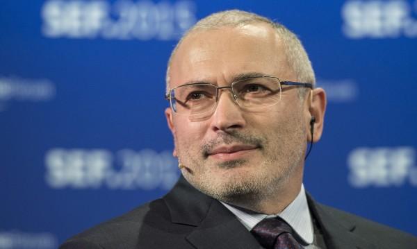 """Русия осъдена да плати $50 млрд. на инвеститорите на """"Юкос"""""""