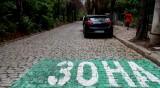 """Обмисля се """"Зелена зона"""" в още четири столични квартала"""