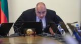 Борисов гневен на шефа на АПИ: Нали знаеш колко бързо ще се разправя?