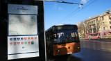 Тол таксите на градския транспорт в София – 1,5 млн. лв.