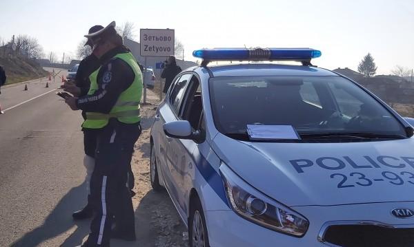Пуснаха на свобода нападателите от село Зетьово