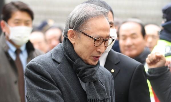 Бивш президент на Южна Корея в затвора за 17 години