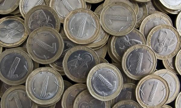 Български общности в чужбина получават 500 хил. лв. за проекти