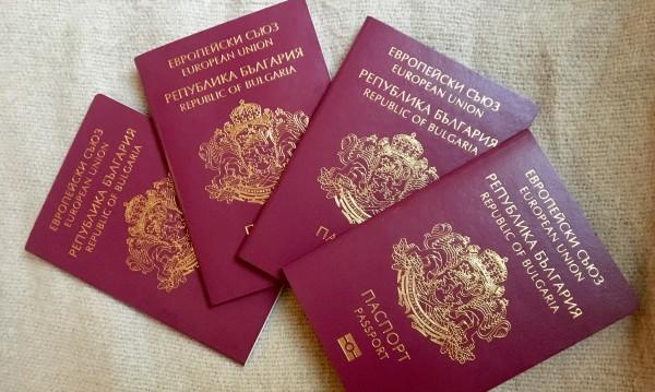 Сърби към българското малцинство: Българи, вървете си в България!