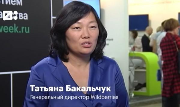 Най-богатата жена в Русия:  Бакалчук притежава $1,4 млрд.