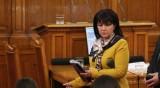 Караянчева със съболезнователен адрес до лидера на Бундестага