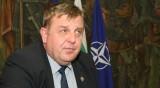 Каракачанов пусна руски самолет с ракети за Сърбия