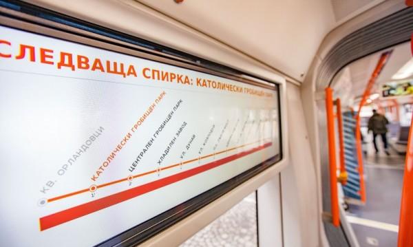 Допълнителни линии в София за Задушница