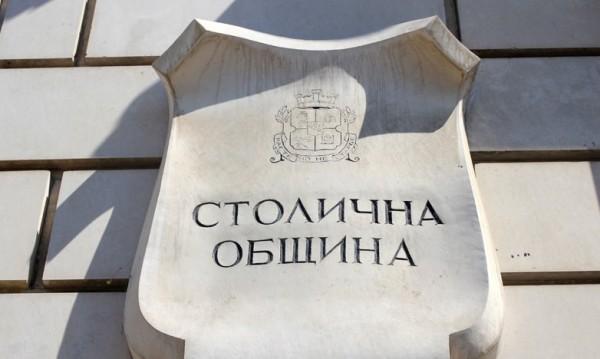 Започва почистване на фасадите в центъра на София