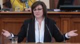 Корнелия Нинова пак най-харесвана за лидер на БСП