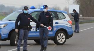 МВнР: Не пътувайте в Северна Италия заради коронавируса