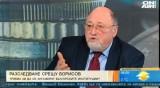Евродепутат видя у нас още руски дипломати за гонене