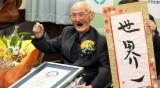 Дни преди да навърши 113 години, почина най-възрастният мъж