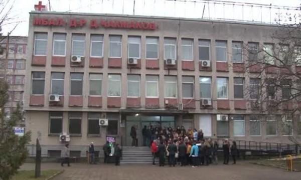 От болницата в Раднево: Кога медиците ще получат заплатите си?