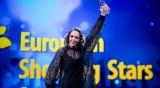 Гордост: Мартина Апостолова спечели приз на Берлинале