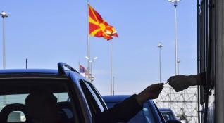Първи случай на коронавирус в Северна Македония