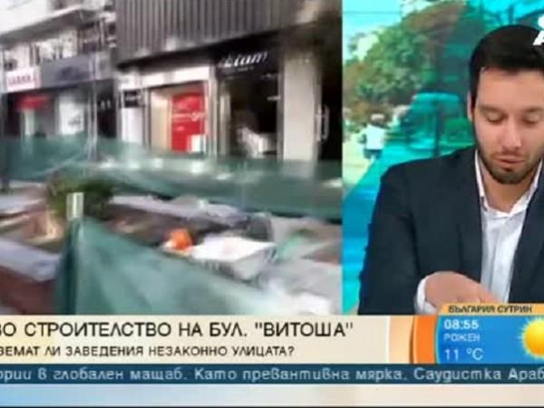 Пешеходната зона на София беше ремонтирана наскоро и по нея