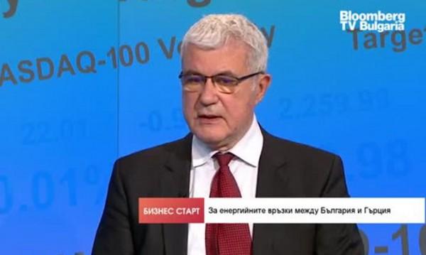 Турски поток ще увеличи руското влияние в Европа