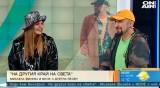 Михаела Филева и NDOE изненадаха феновете с дует