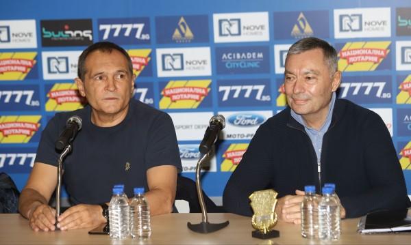 Спецсъдът потвърди ареста на Васил Божков и Георги Попов