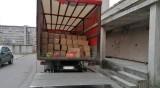 Иззеха храни с изтекъл срок на годност в Сливен